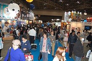 Exhibition hall 3 of the Tokyo International A...