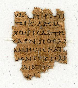 Papyrus 87 (Gregory-Aland), fragment of Epistl...