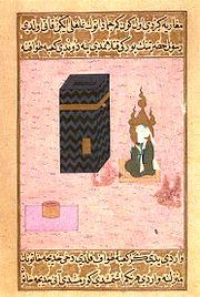 """Nach Scientology ist die Kaaba eine Verspottung des """"Emanators"""""""