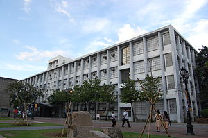 English: University of Santo Tomas' St. Raymun...