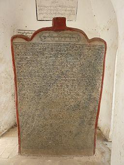 010 Dhammapada Page 1, Kuthodaw (8919103030)