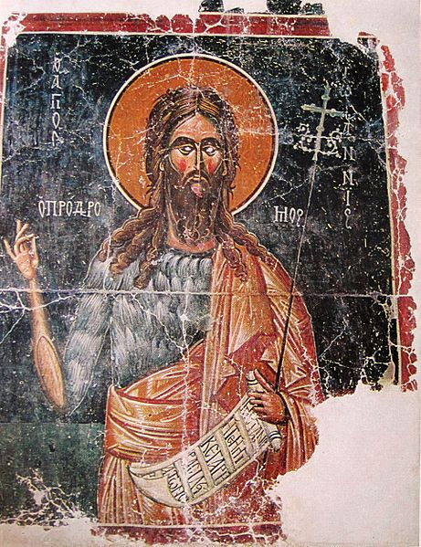 File:Icon of John the Baptist (Georgia, 15th century).jpg