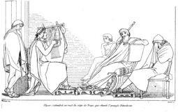 The Odyssey Books One to Eight « E-Learning