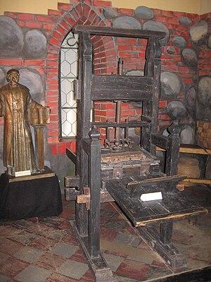 English: Printing machine of Johanes Gutenbrg