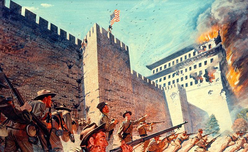 U.S. troops in Beijing.