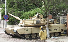 Abrams in Tahrir.jpg