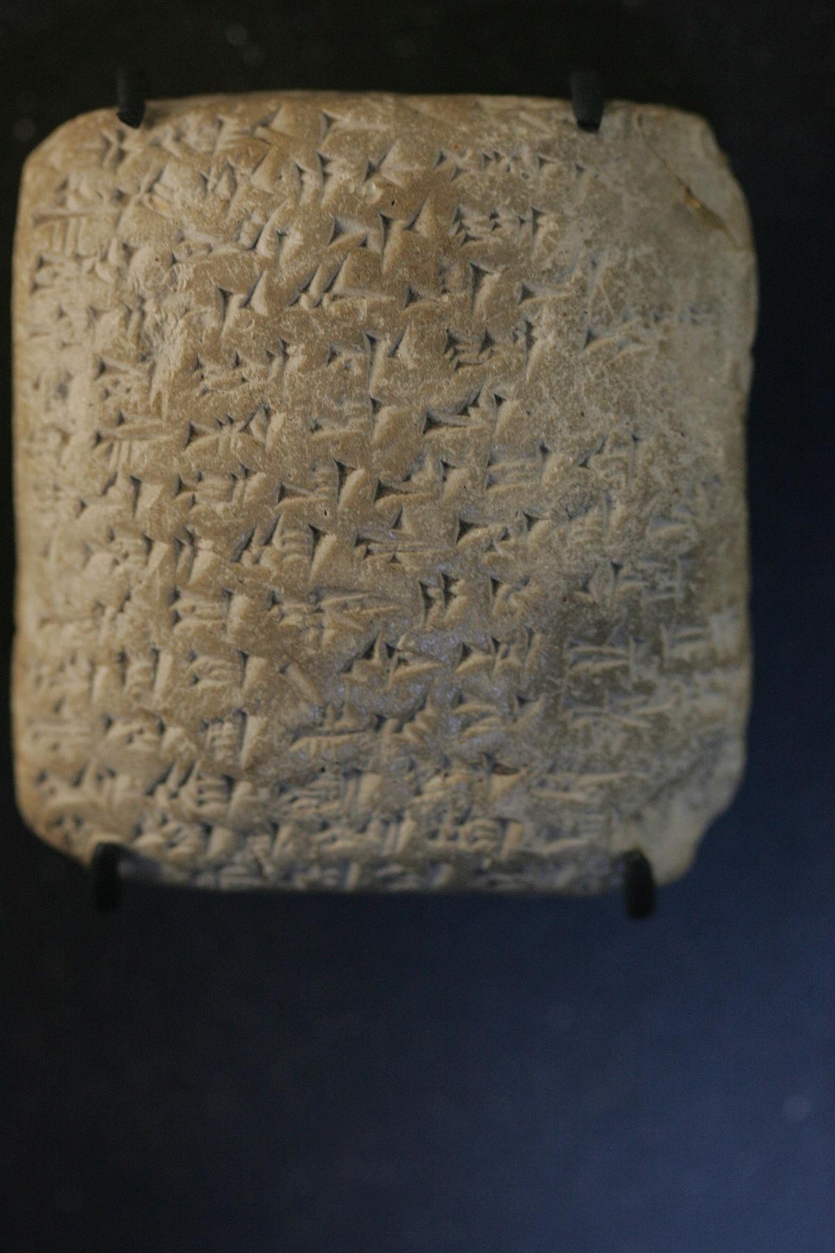 Amarna Letter Ea 256 Wikipedia