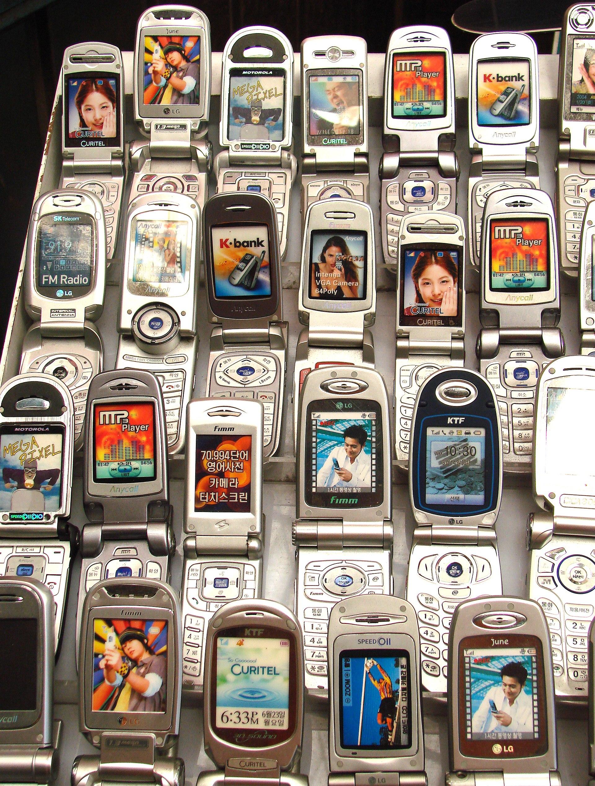 手機 - 維基百科