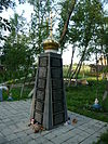 MoscowRegion-p1030244.jpg