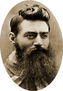 Ned Kelly (image from Wikipedia)