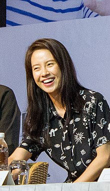 Song Ji Hyo Running Man Cast At Fan Meeting Asia Tour 2014 At Malaysia 2 Cropped