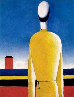 English: Bad Premonition by Kazimir Malevich, ...