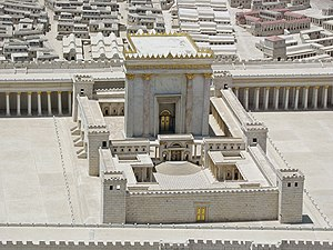 English: The Second Jewish Temple. Model in th...