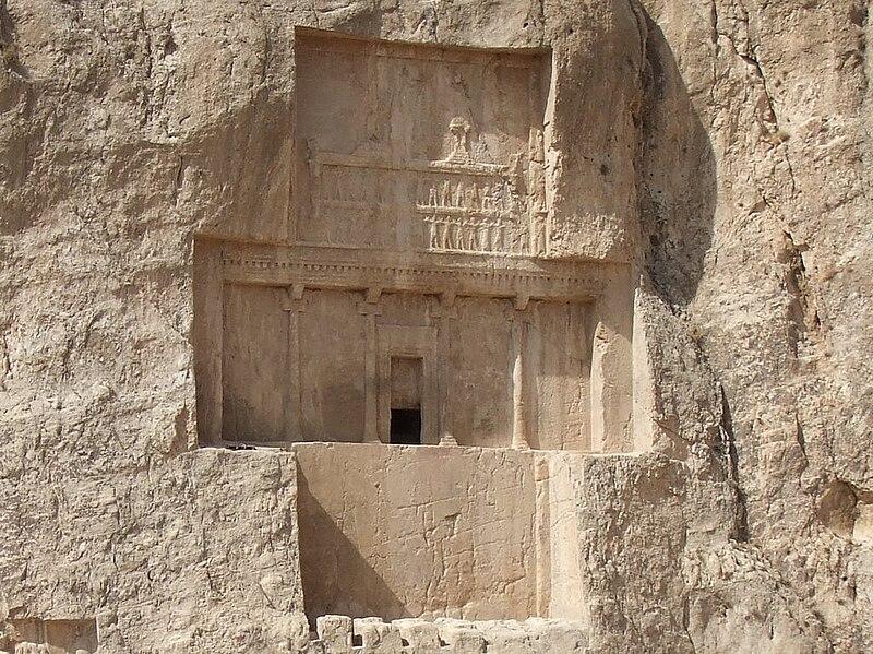 File:The tomb of Darius I.jpg