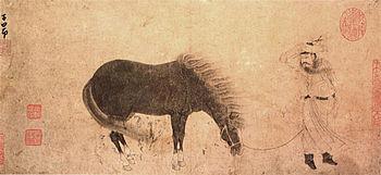 Zhao Mengfu, Domatura di un cavallo (XIII secolo)