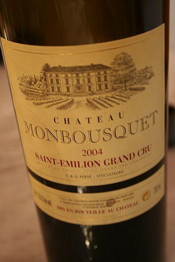 Château Monbousquet, Saint-Émilion. French win...