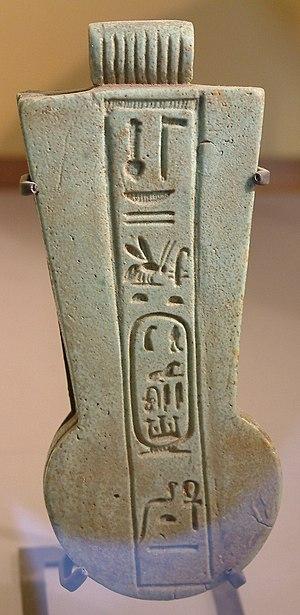 Français : Antiquité égyptienne du musée du Lo...