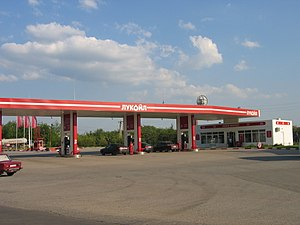 English: Lukoil petrol station, Tula
