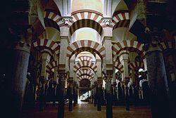 Vista del interior de la Mezquita de Córdoba