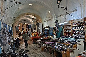 English: Nabeul (Tunisia): inside the souk Ned...