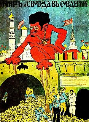 White Army propaganda poster. The caption read...