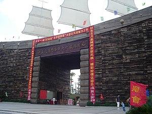 Jingmen002.jpg