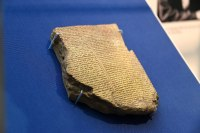 Tablet XI or the Flood Tablet of the Epic of Gilgamesh, currently housed in the British Museum in London.jpg