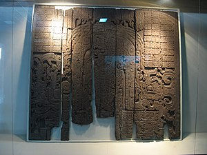 Maya site of Tikal, Petén, guatemala. Lintel 3...
