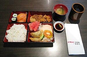 English: The Chicken Teriyaki Bento at Ichiban...