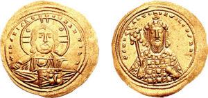 Histamenon of Constantine VIII (r. 1025–1028).