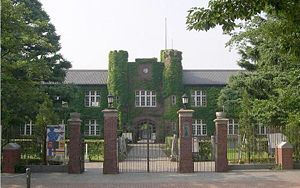 English: The main entrance of Rikkyo Universit...