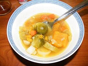 English: Vegetable soup dish עברית: מרק ירקות ...