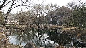 English: The Peking University campus in Beiji...