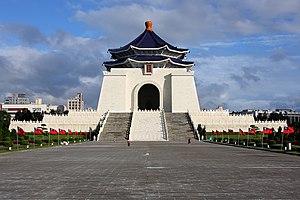 National Chiang Kai-shek Memorial Hall in Taip...