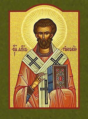 Saint Timothy (ortodox icon)