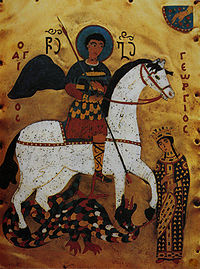 St.George rescuing the emperor's daughter.JPG