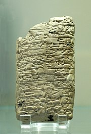 Tablilla que contiene la lista de victorias de Rimush sobre Abalgamash, rey de Marhashi, y contra las ciudades elamitas. Copia de la inscripción de un monumento público. 2270a.C.