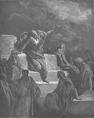 English: Prophet Jeremiah (Jer. 1:9-10) Русски...