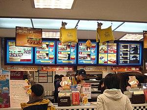 Burger King, Seoul, South Korea.