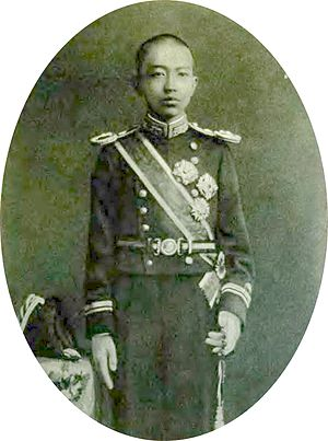 English: Hirohito as crown prince of Japan, 19...