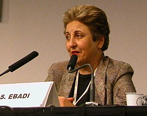 Shirin Ebadi at the WSIS Press Confrence (Tuni...