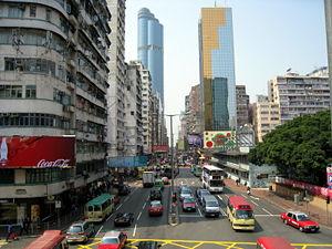 Hong Kong Kowloon Mong Kok District