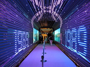 International Commerce Centre Sky 100