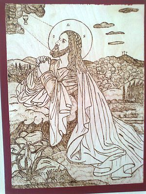 English: Icon of Jesus praying. Pyrography. Ελ...