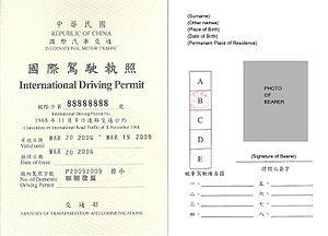 International Driving Permit Wikipedia