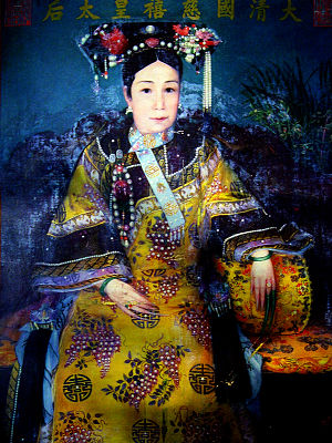 The oil painting of the Chinese Empress Dowage...