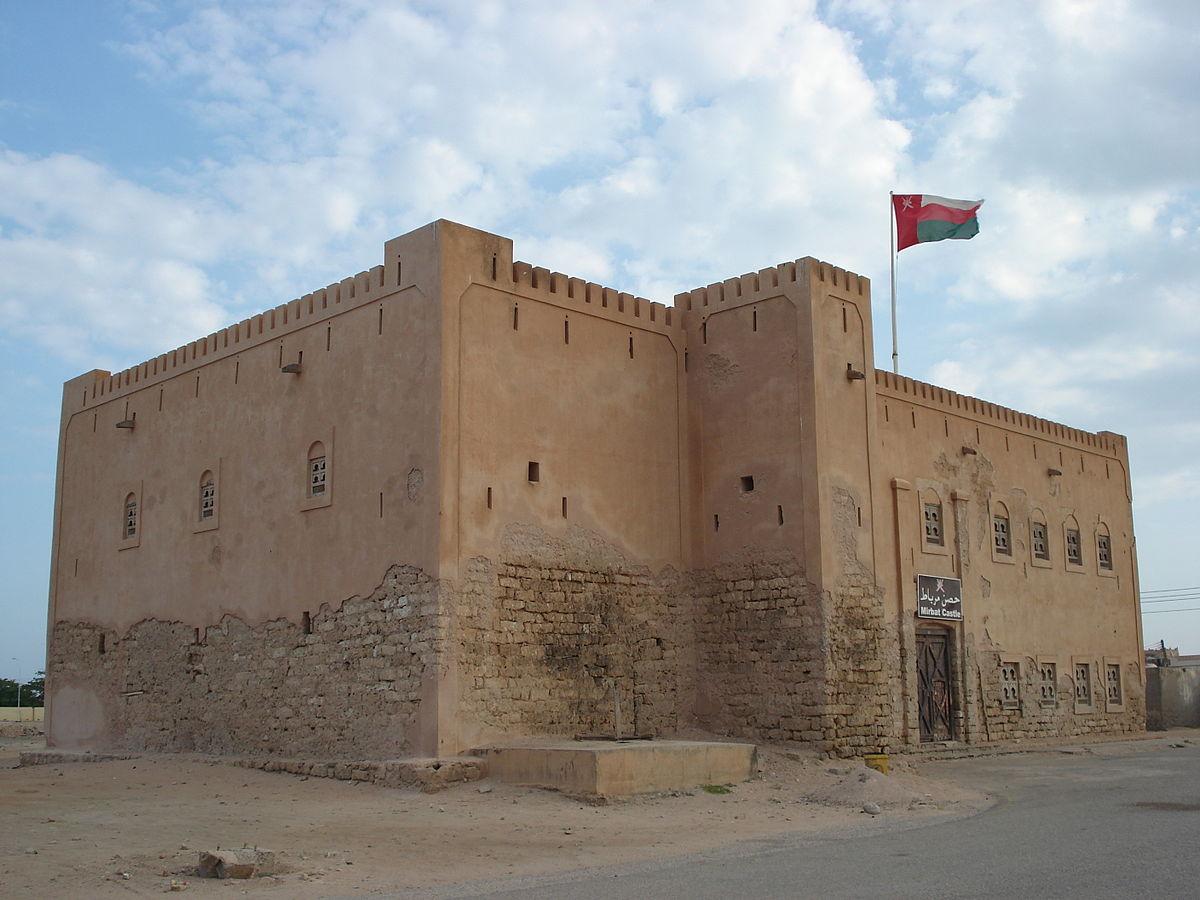 Sleep Ancient Castle