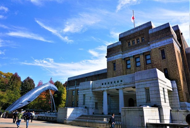 National Museum of Nature and Science, Tokyo - Joy of Museums