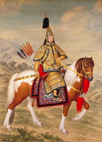 File:The Qianlong Emperor in Ceremonial Armour on Horseback.jpg