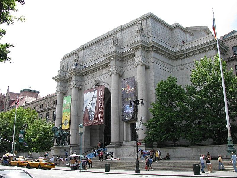 File:AMNH-exterior.jpg